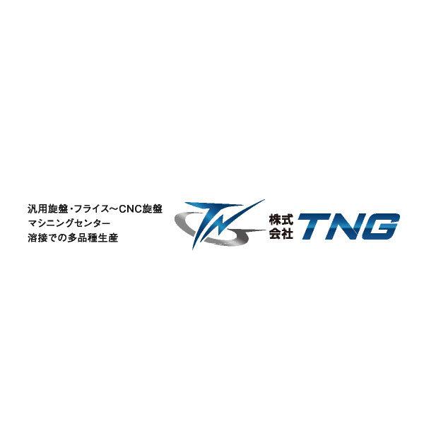 株式会社TNGのイメージ画像