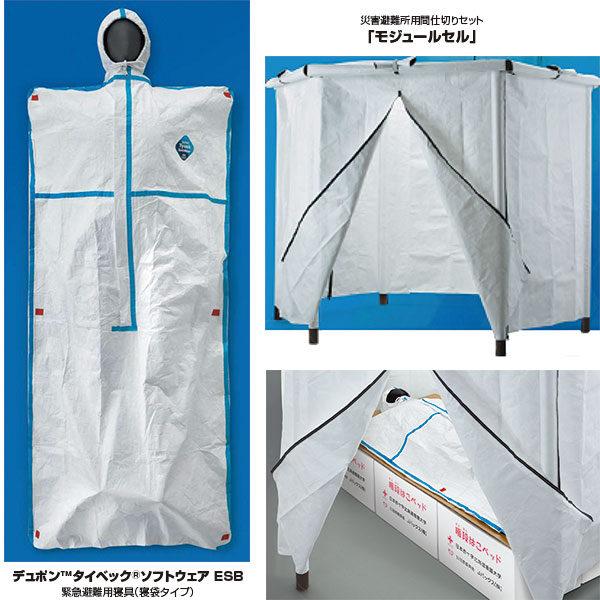 避難用の必需品のイメージ画像