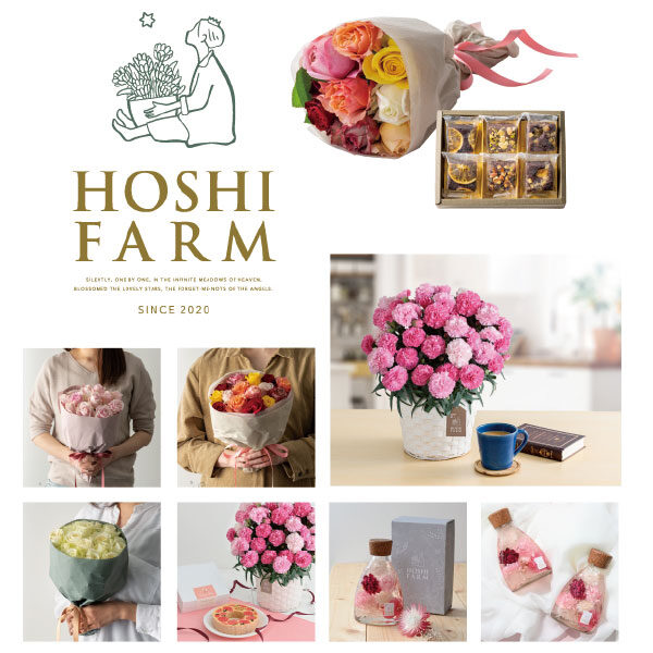 栽培から商品企画まで、通販にも対応する一気通貫農園のイメージ画像