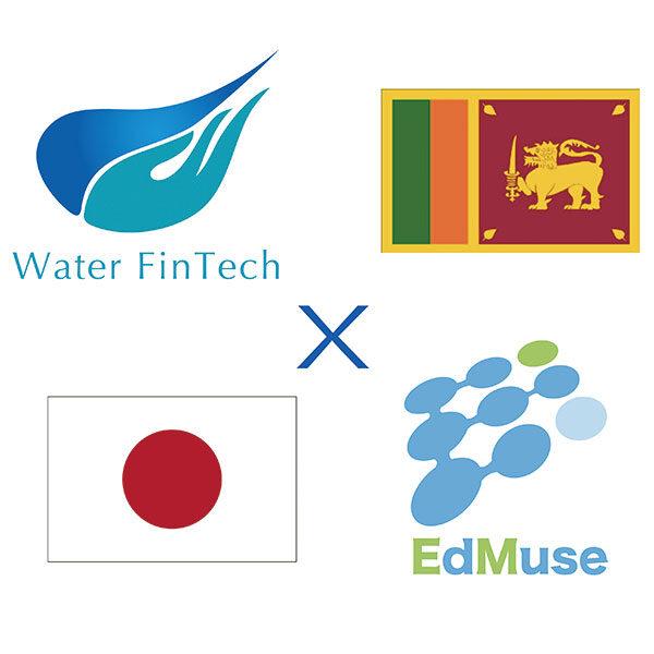 EdMuseが、スリランカの振興投票システム(社会振興くじ)のシステム開発に着手〜ブロックチェーンプラットフォーム(EDLS)活用例〜のイメージ画像
