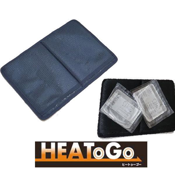 温熱シートHEAToGo&専用パッドのイメージ画像