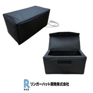 保温ヒートボックスW630(上蓋開閉タイプ)のイメージ画像