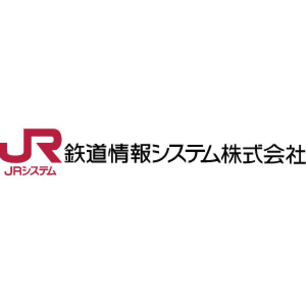 鉄道情報システム株式会社のイメージ画像