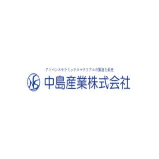 中島産業株式会社のイメージ画像