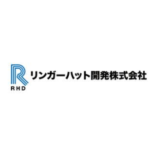リンガーハット開発株式会社のイメージ画像