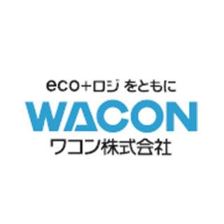 ワコン株式会社のイメージ画像