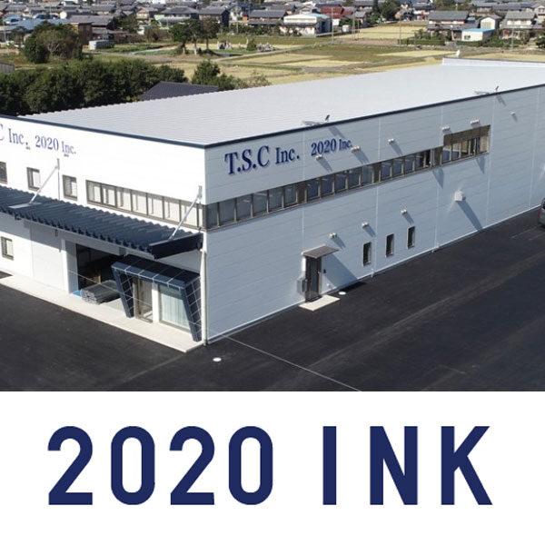 株式会社2020(ニーマルニーマル)のイメージ画像