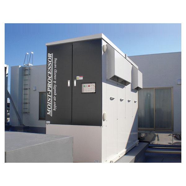 リキッドデシカント空調機『モイストプロセッサー』のイメージ画像