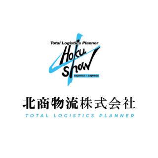 北商物流株式会社のイメージ画像