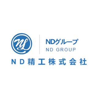 ND精工株式会社のイメージ画像