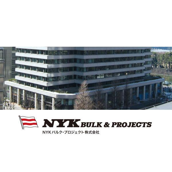 NYKバルク・プロジェクト株式会社のイメージ画像