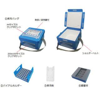 コロナウィルスワクチン移送用保冷バッグ「冷凍移送対応品」を販売 ~注文受付中、順次発送可能~のイメージ画像