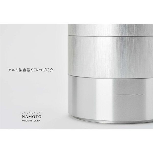 アルミ製容器SENのご紹介のイメージ画像