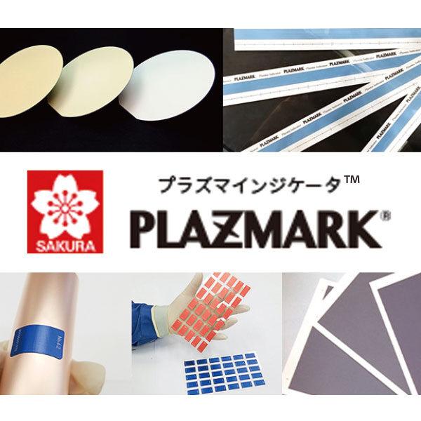 プラズマを色で見える化!!「PLAZMARK®」のイメージ画像