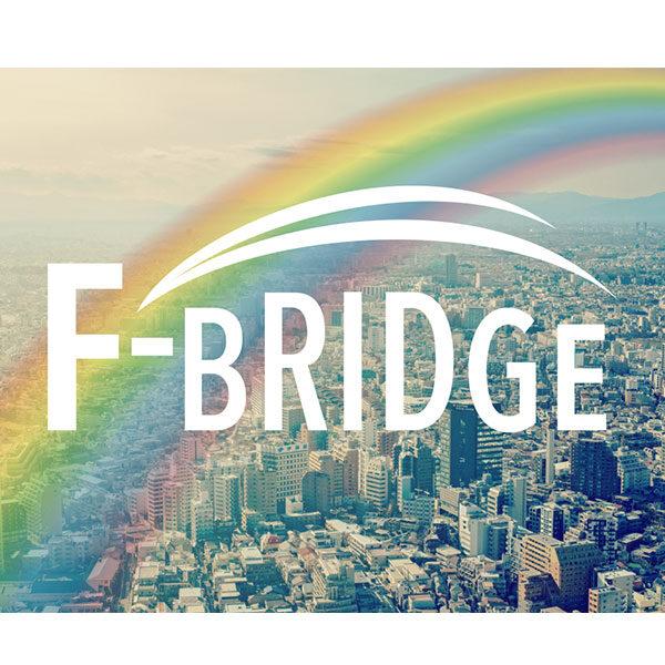 株式会社F-BRIDGEのイメージ画像