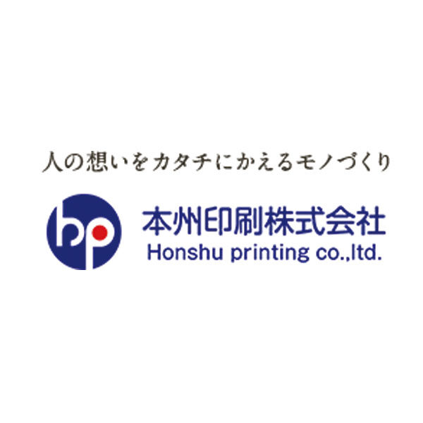 本州印刷株式会社のイメージ画像