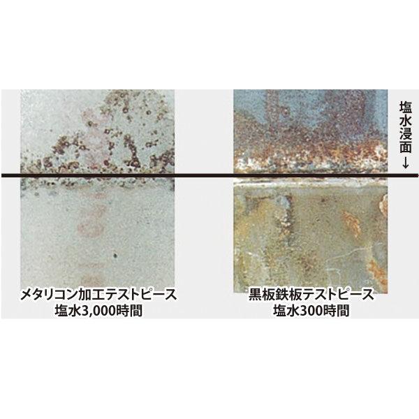 ブラスト・溶射は埼玉雄和メタリコンにお任せくださいのイメージ画像