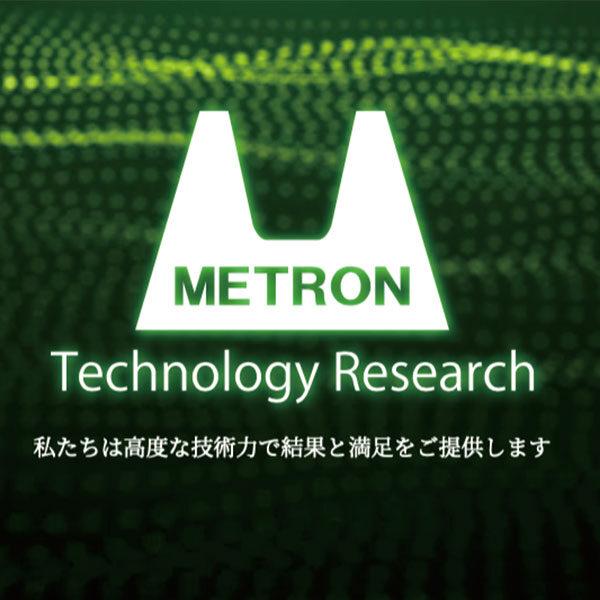 メトロン技研株式会社のイメージ画像