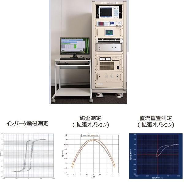 交流磁化特性試験装置 SK200シリーズのイメージ画像