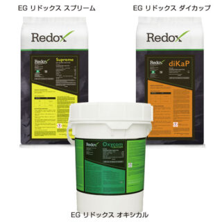 植物本来の活性を高める農業肥料【Redox(リドックス)製品】のイメージ画像