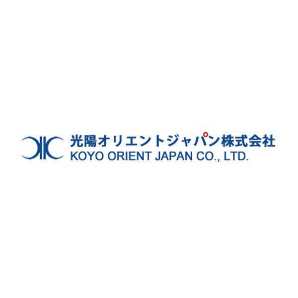 光陽オリエントジャパン株式会社のイメージ画像