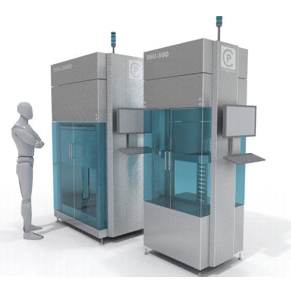省スペースで量産化可能!!昇華精製装置「DSUシリーズ」のイメージ画像