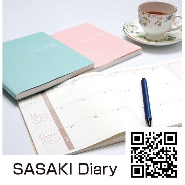 3年間を記録・対比する事にこだわった手帳&日記のイメージ画像