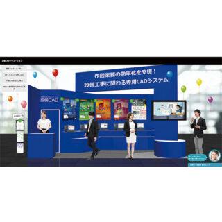 非対面で接客できる『オンライン展示会』の需要増加のイメージ画像
