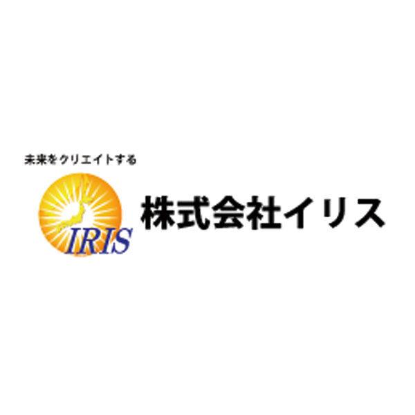 株式会社イリスのイメージ画像