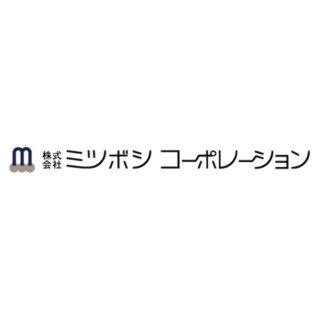 株式会社ミツボシコーポレーションのイメージ画像