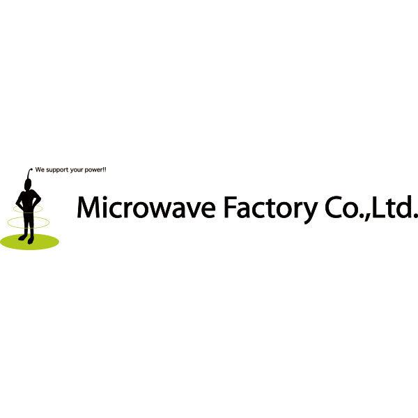 マイクロウェーブ ファクトリー株式会社のイメージ画像