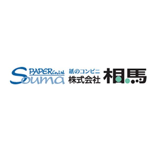 株式会社相馬のイメージ画像