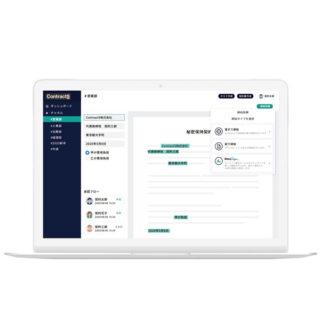 契約マネジメントシステム「ContractS CLM」のイメージ画像