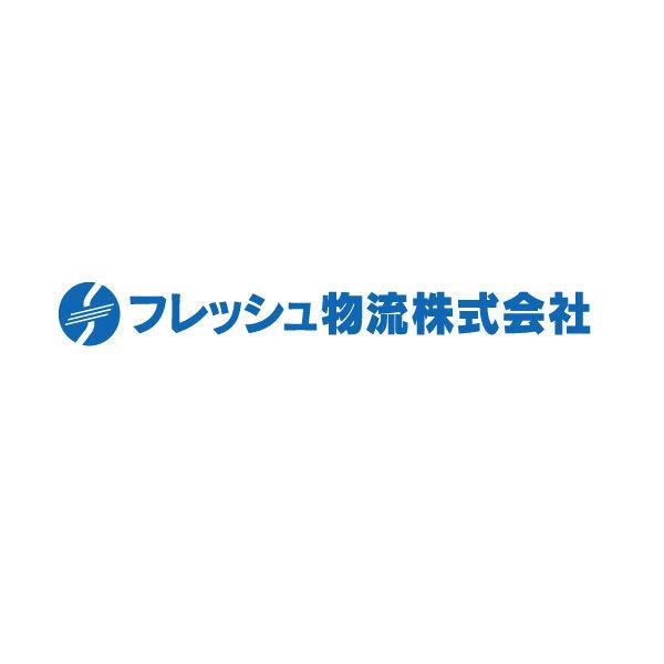 フレッシュ物流株式会社のイメージ画像